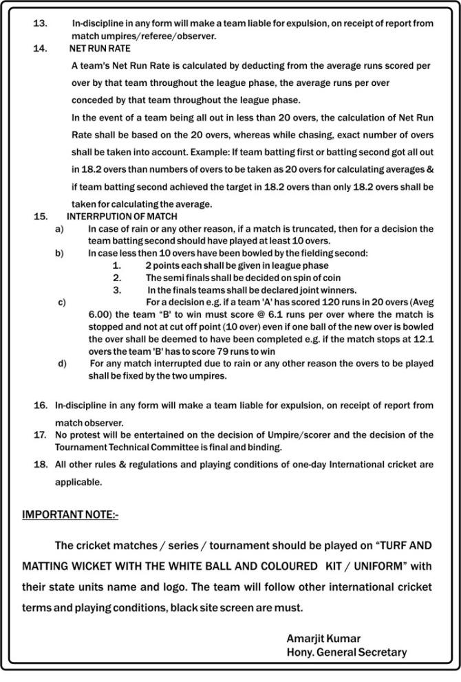 cricket rules in hindi pdf